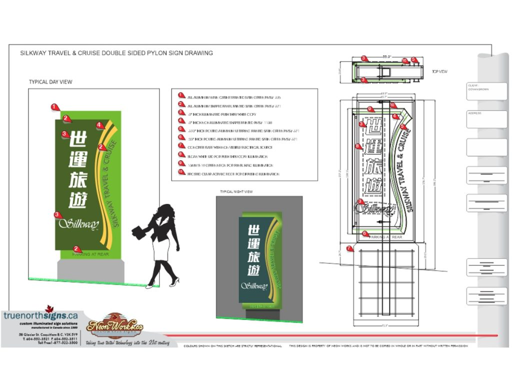 Silkway free standing pylon sign sketch