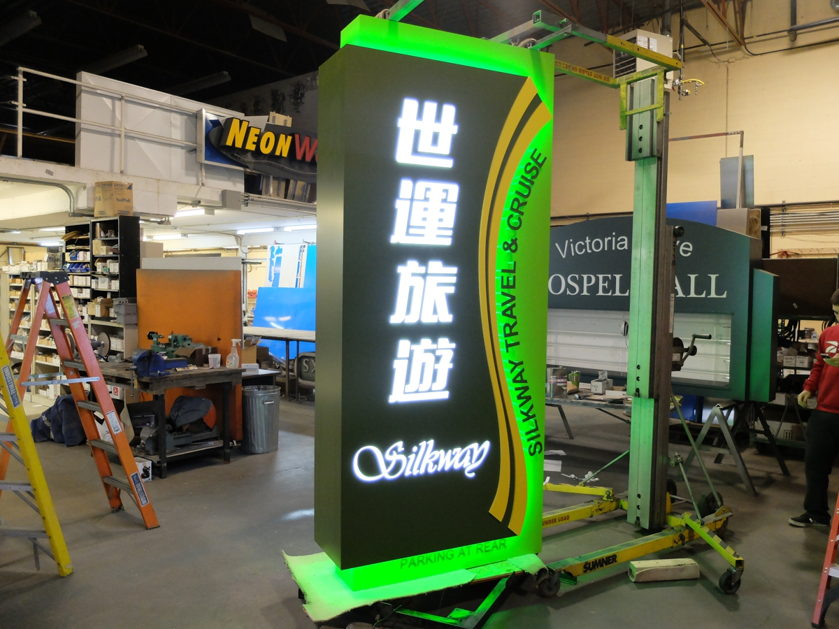 Silkway free standing pylon sign illuminated