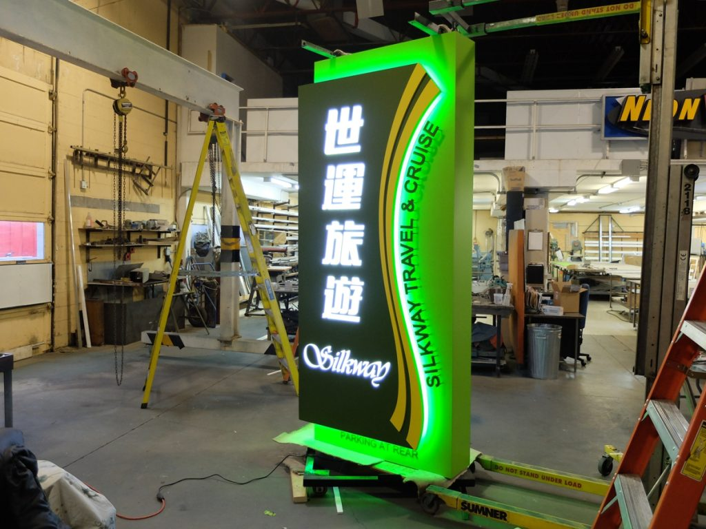 Mainland Massage push thru illuminated signage