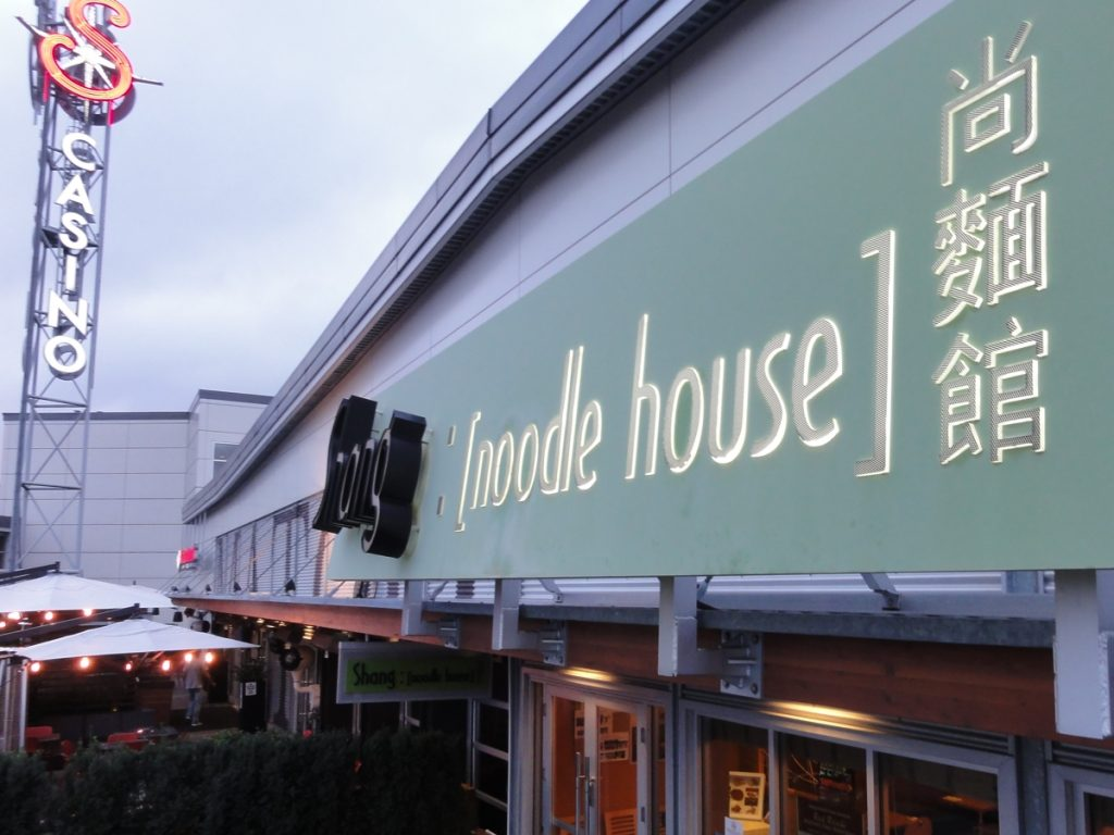 Noodle House push thru illuminated signage