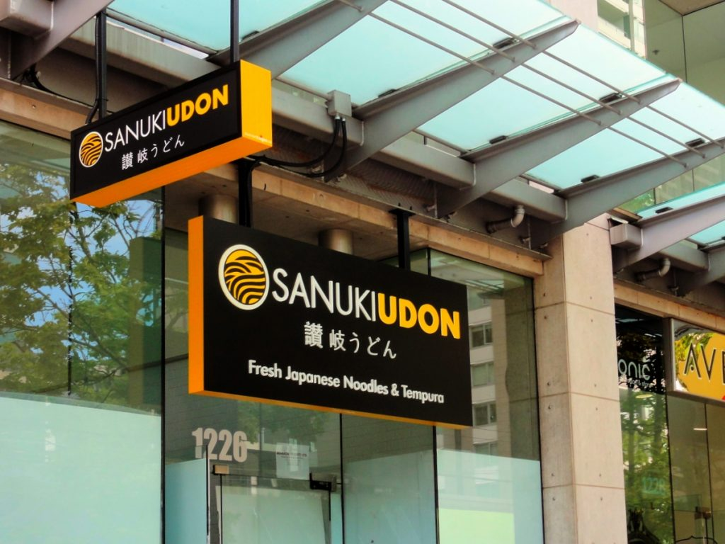 Sanuki Udon push thru illuminated signage