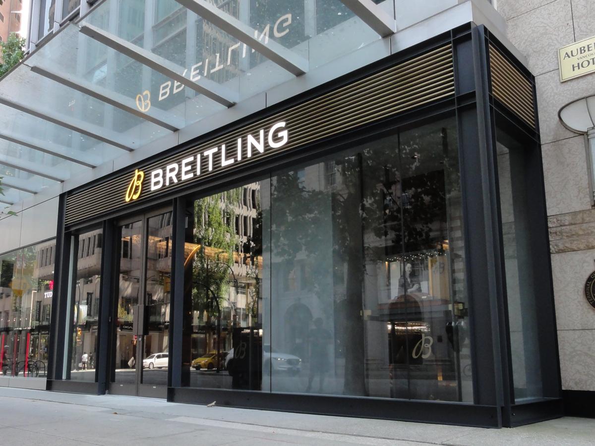 Breitling Storefront